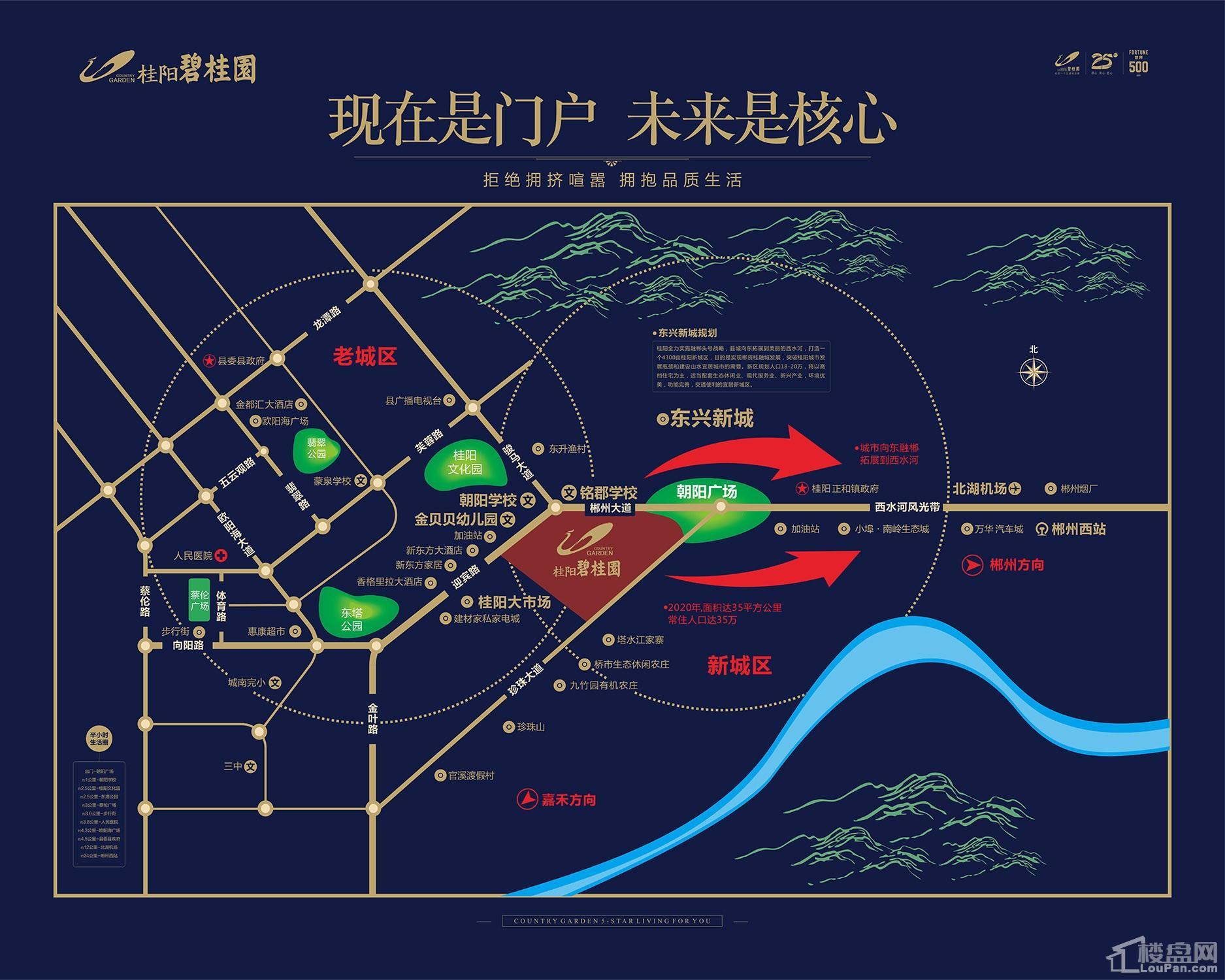 桂阳碧桂园位置图