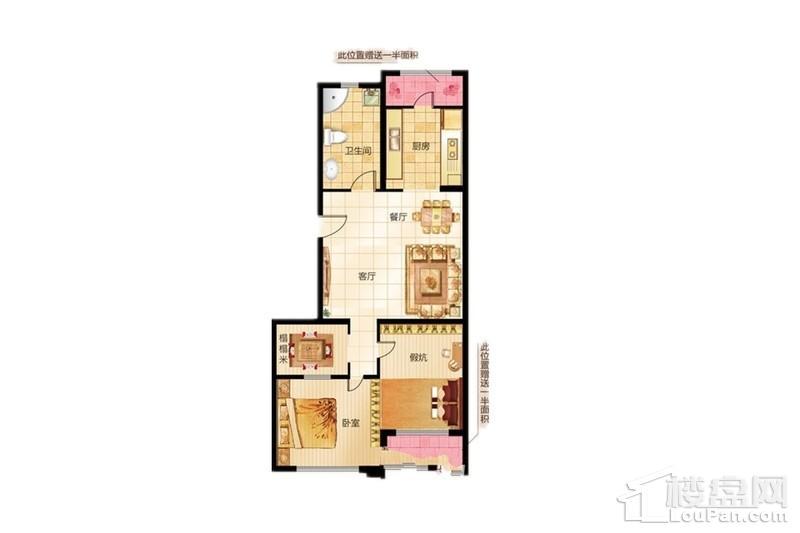 盛德世纪新城户型图