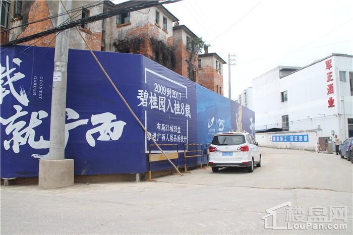 南宁碧桂园星荟实景图