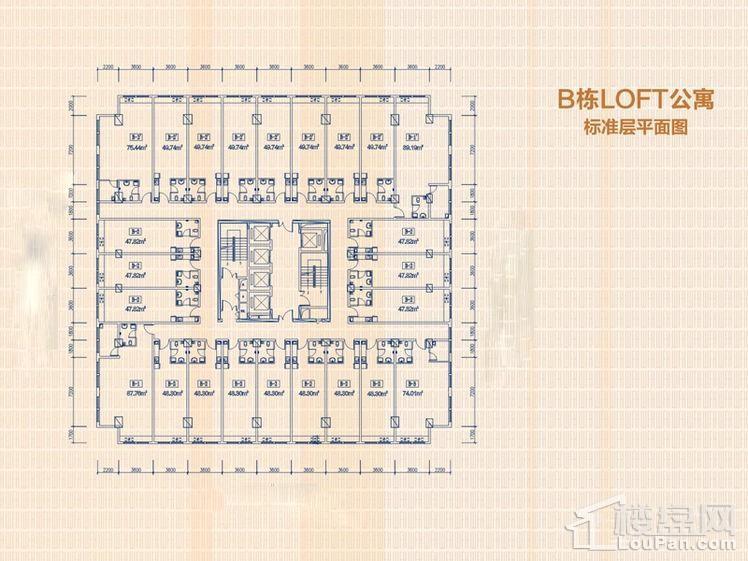 B栋LOFT公寓