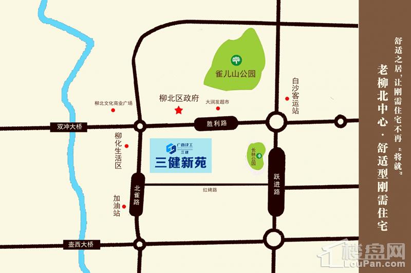 三健新苑位置图