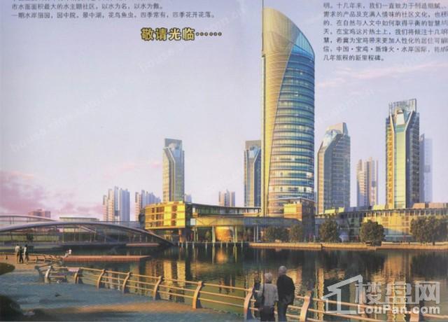 新烽火 水岸丽园效果图