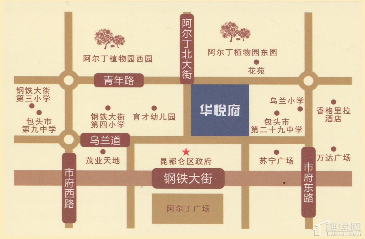 华悦府位置图