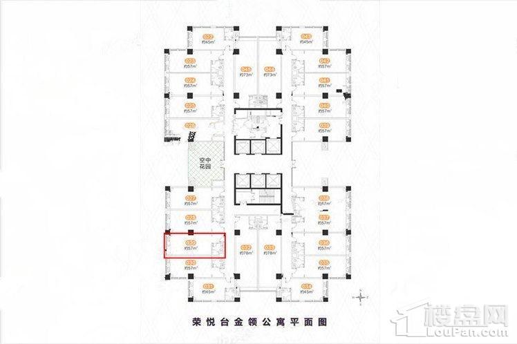 57平公寓