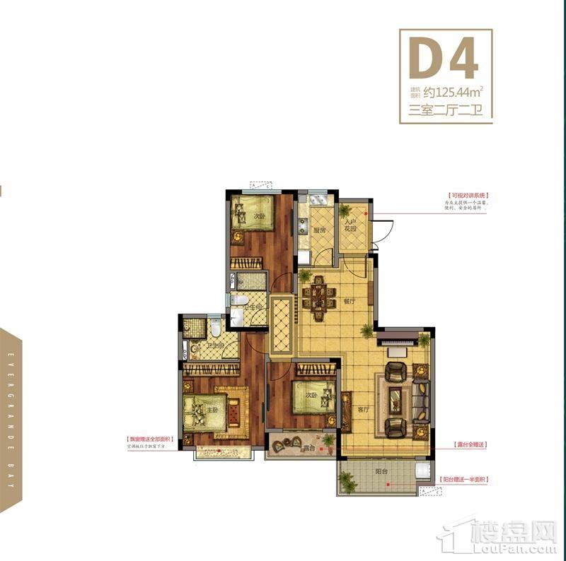 电梯洋房D4户型