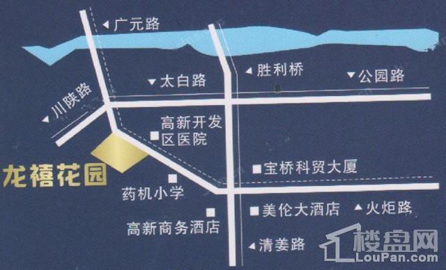 龙禧花园位置图
