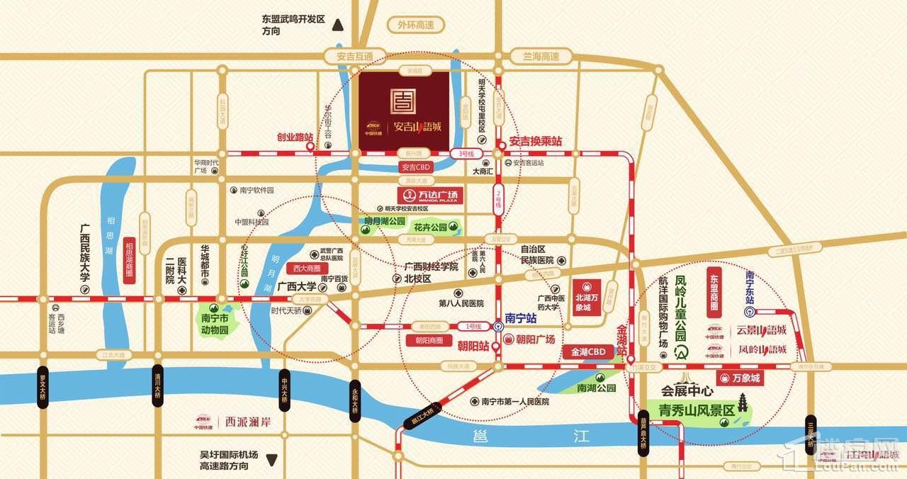 中国铁建安吉山语城区位图