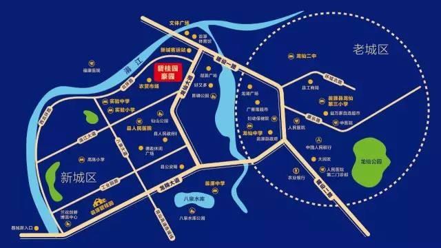 翁源碧桂园位置图