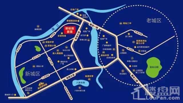翁源碧桂园区位交通图