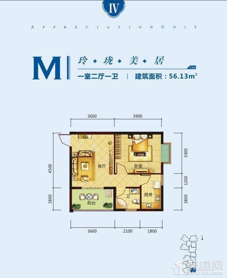 2号楼M户型