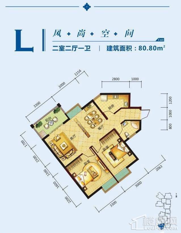 2号楼L户型