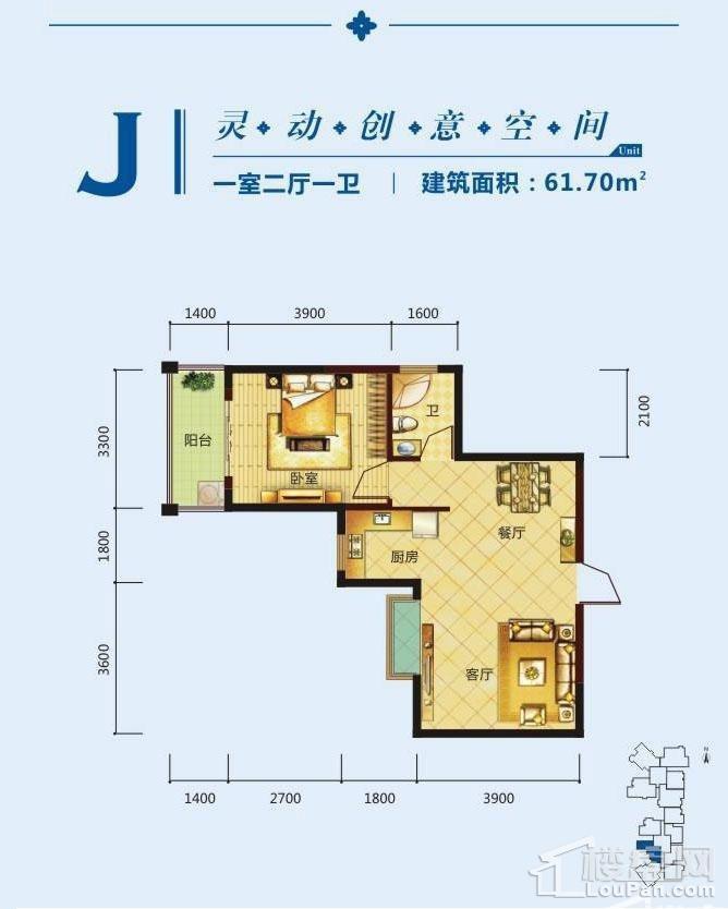 2号楼J户型