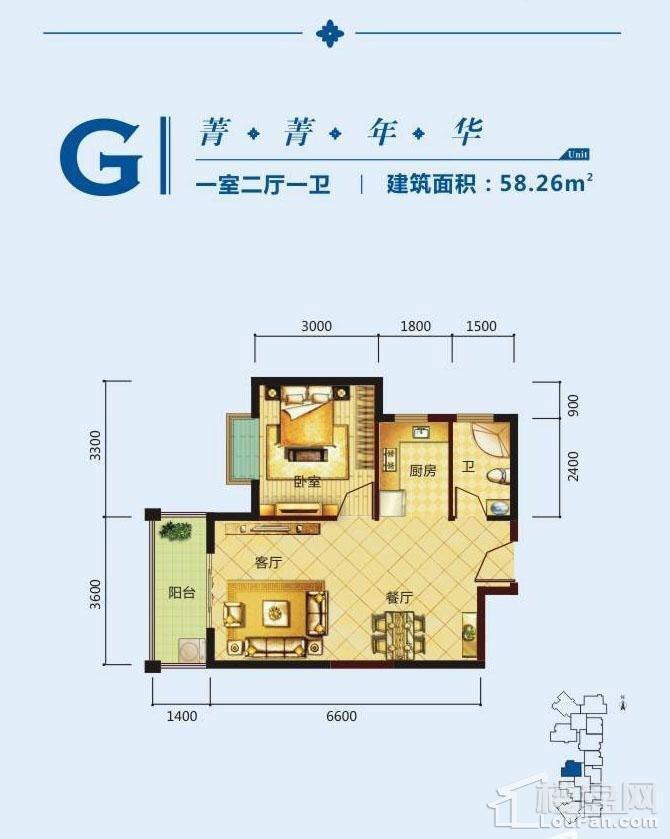 2号楼G户型