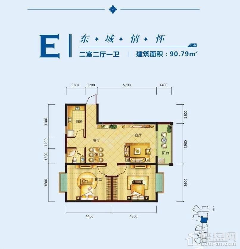 2号楼E户型
