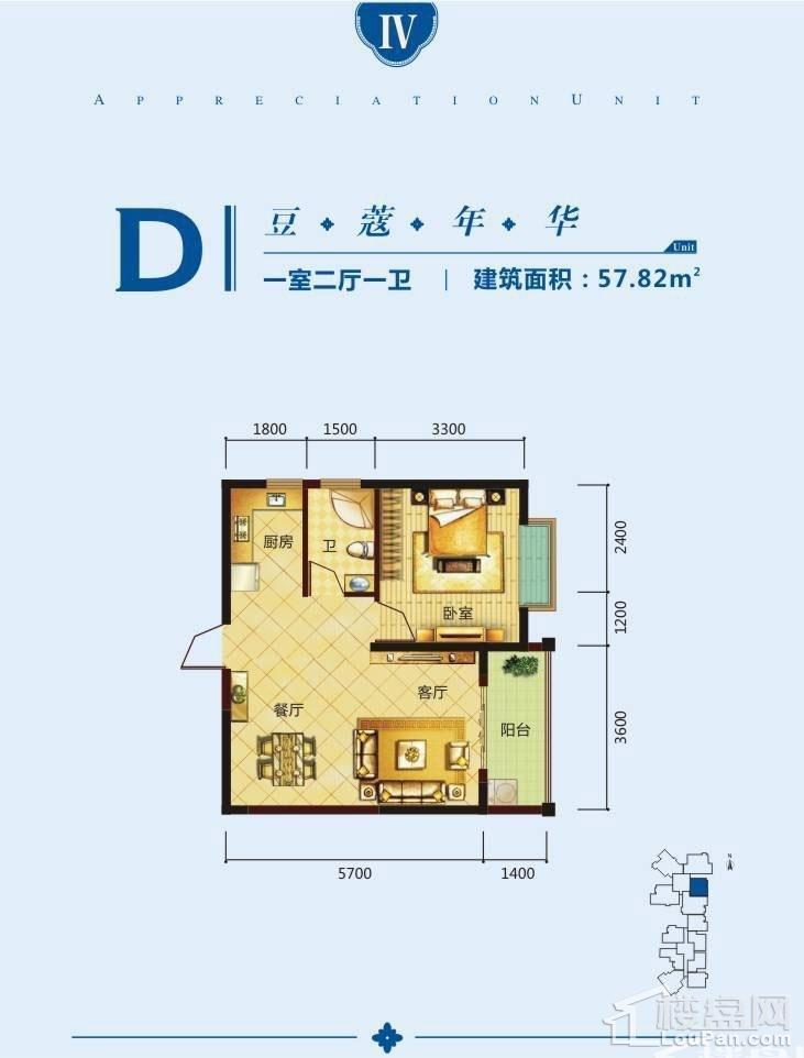 2号楼D户型