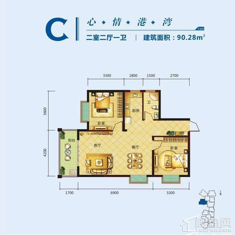 2号楼C户型