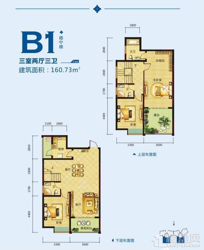 1号楼B1户型楼中楼