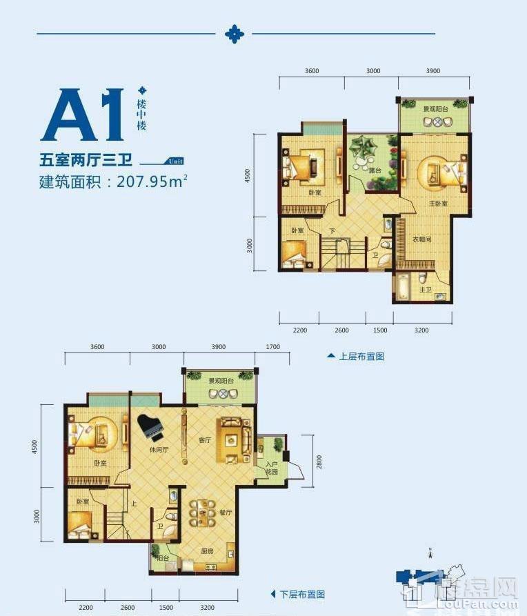 1号楼A1户型楼中楼