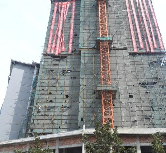 金业大厦写字楼