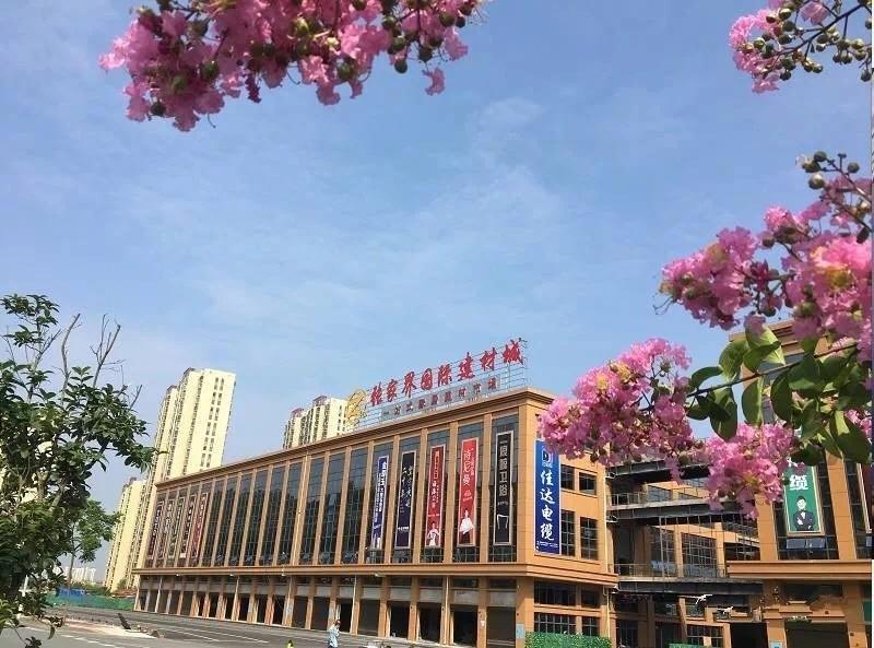 张家界国际建材城实景图