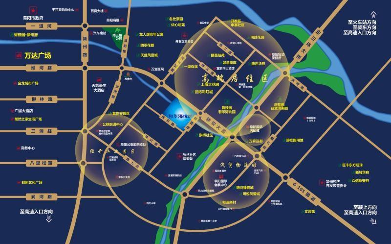 和华·海悦城位置图