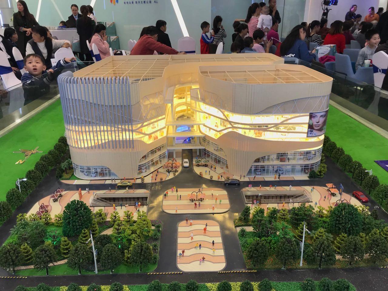 和华·海悦城实景图