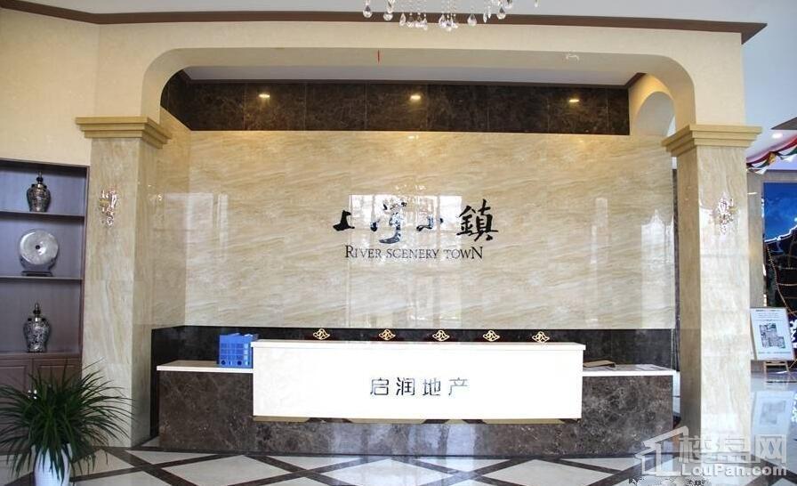 上河小镇·尚书院实景图