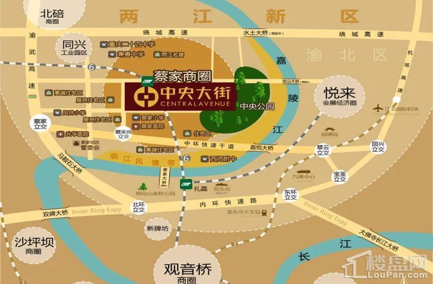 蔡家·中央大街位置图