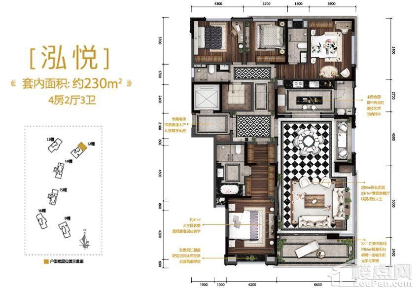 1期12#/13#楼标准层230平方户型