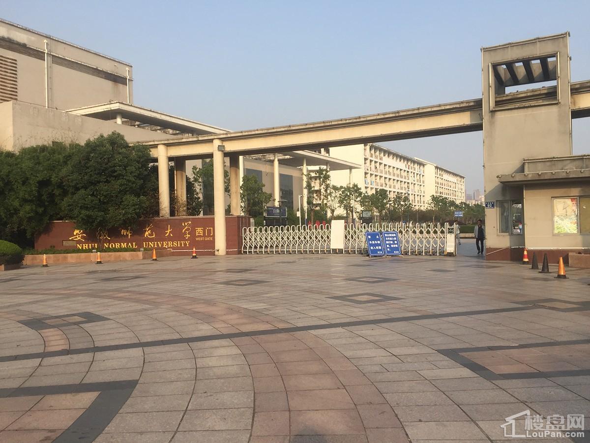 安徽师范大学南校区