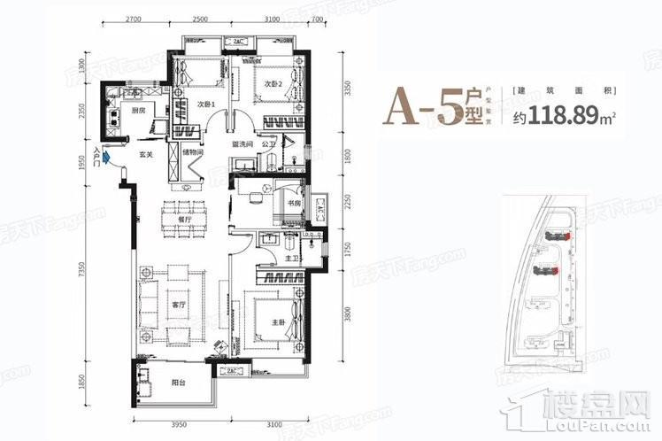27#28#A-5户型