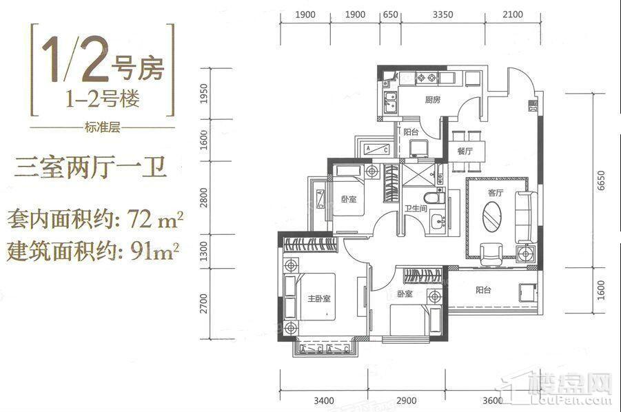 御景高层1-2号房户型