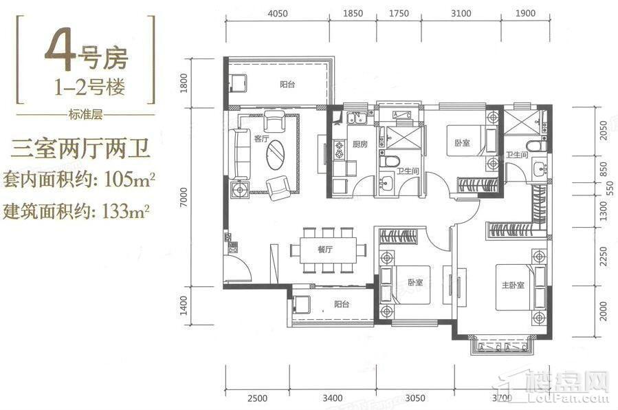御景高层4号房户型
