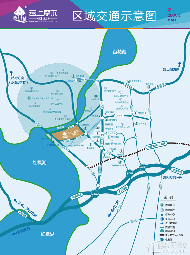 云上摩尔·娱教城位置图