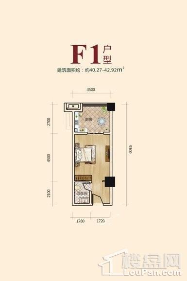 40平公寓户型
