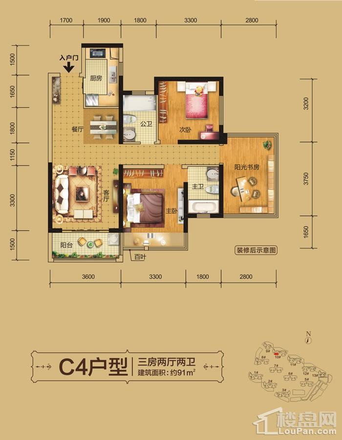 中海悦公馆10#楼C3