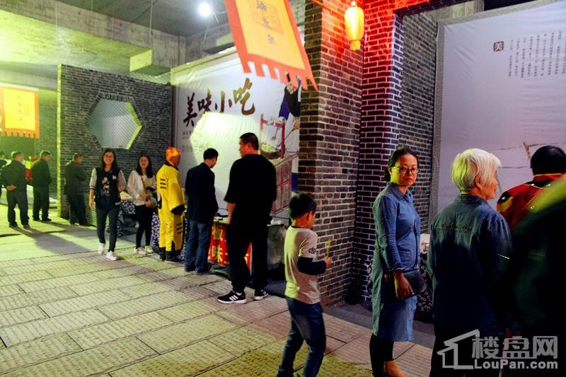 中茂城北宋古文化街