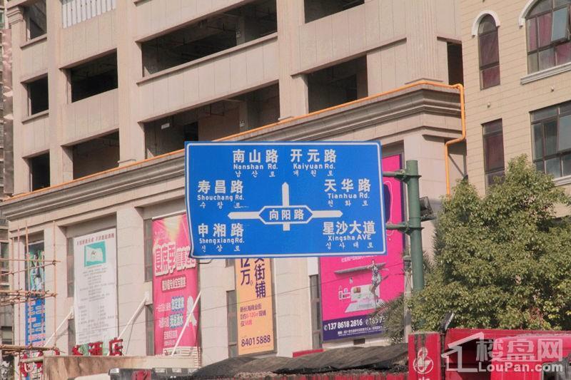 中茂城交区位