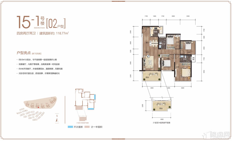 15-1号楼02户型