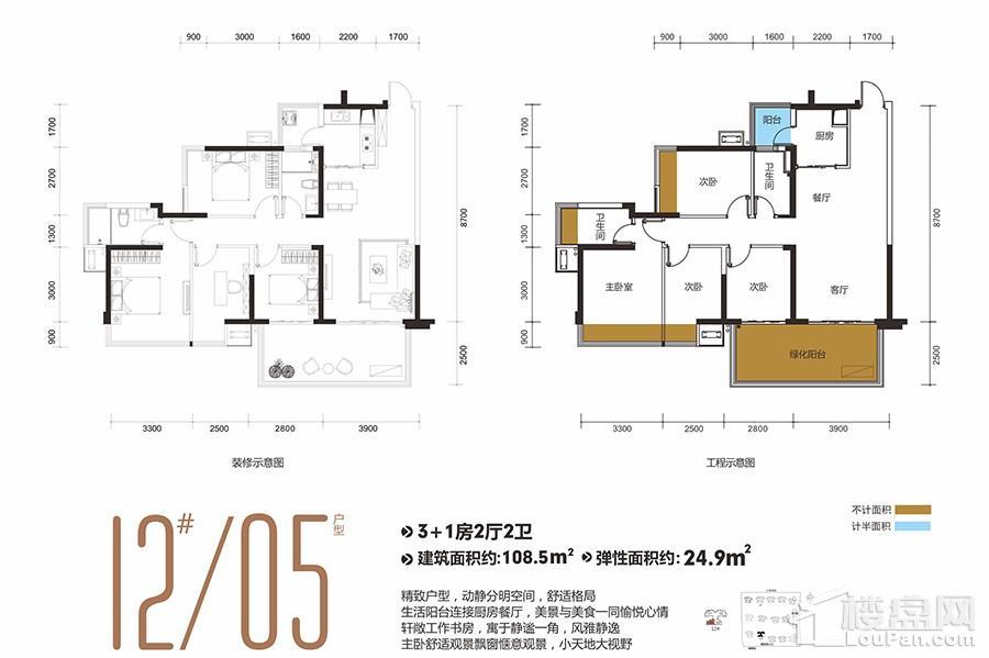 龙光玖珑府12#楼05户型