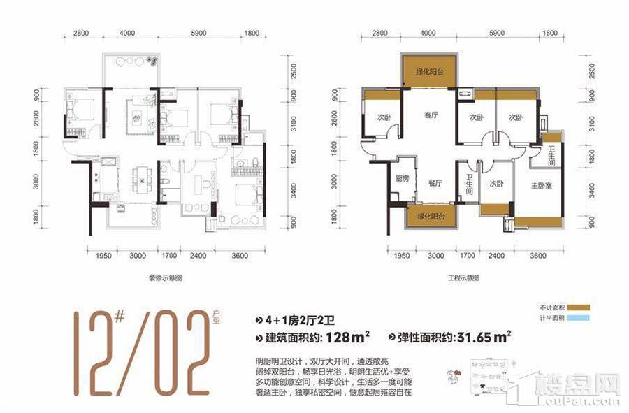 龙光玖珑府12#楼02户型