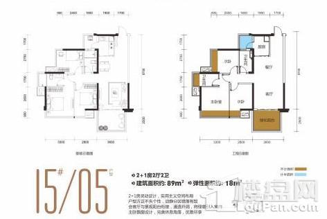 龙光玖珑府15#楼89户型