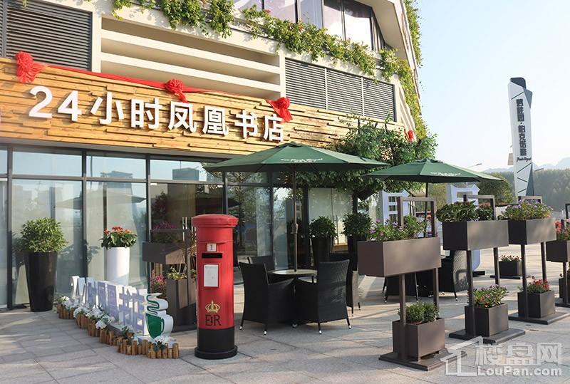 碧桂园·帕克诺雅实景图