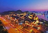 窑埠TOWN