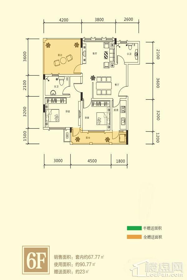 二期洋房标准层6F户型