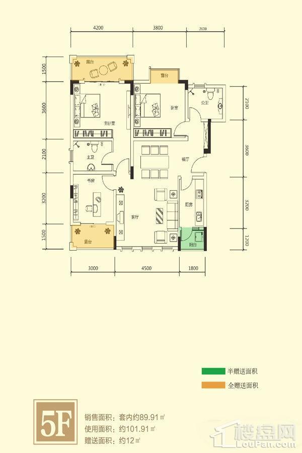 二期洋房标准层5F户型