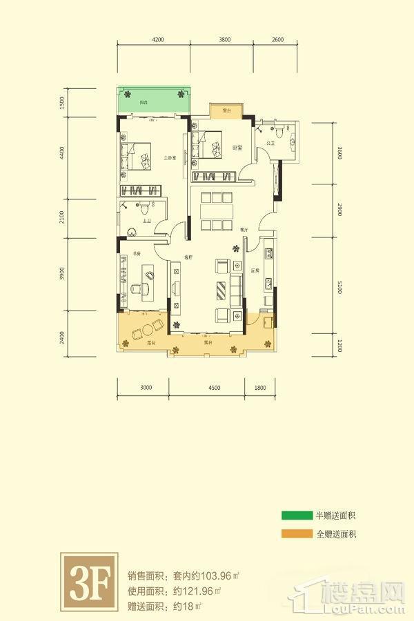 二期洋房标准层3F户型
