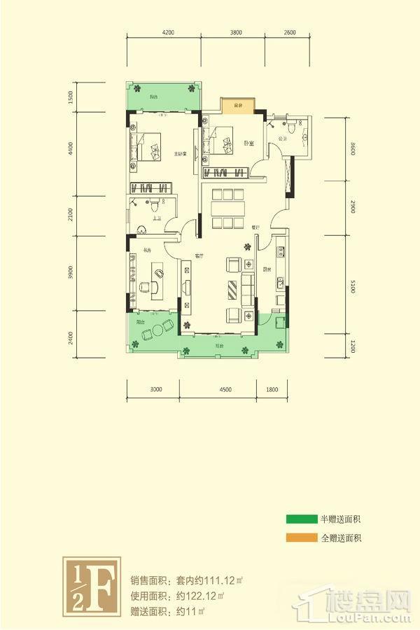 二期洋房标准层1/2F户型