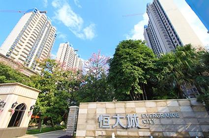 柳州恒大城实景图