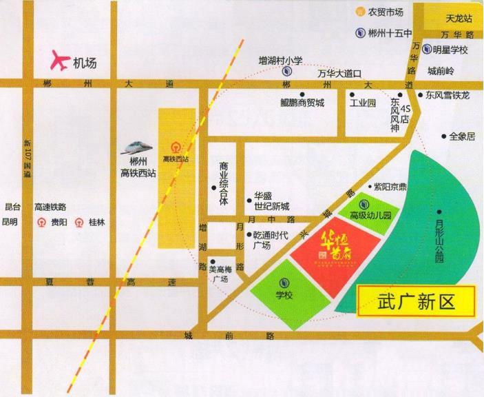 华恒首府位置图